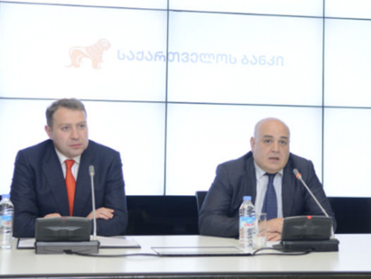 BGEO Awarded Top Management with Shares of 4.9 MLN GBP