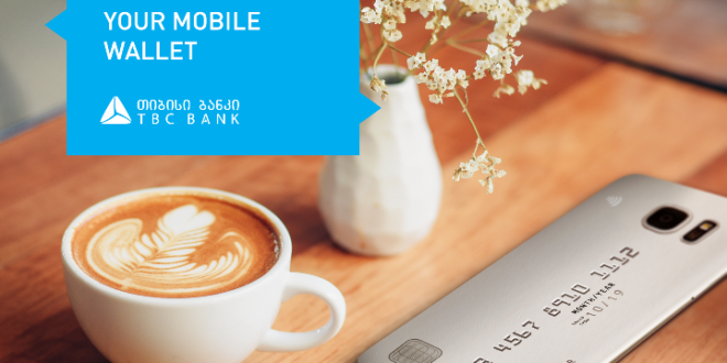 TBC Bank Launches TBC Wallet for Payment at POS Terminals via Smartphone