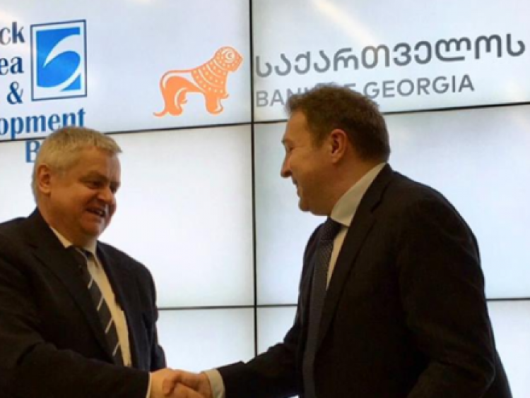BSTDB Expands Local Currency Funding for Bank of Georgia to Support SME Sector