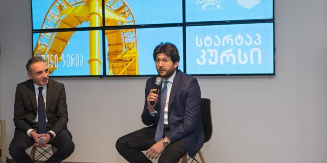 Startuperi Launches Startup-course for Students